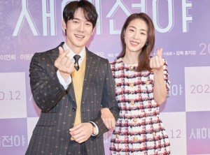 """'New Year Blues' Yoo Yeon-seok """"Before the filming in Argentina, I learn tango with Lee Yeon-hee"""""""