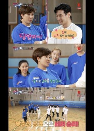 """Park Se-ri """"I alwasy have drink and men""""...Exciting 'Rich sister' ('Playing sister')"""