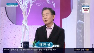 """Bae Han-sung """"My wife died 30 years ago...think of two daughters"""""""