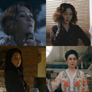 Kim Jung-nan, 'Mouse' cast...plays the role of Ahn Jae-wook's wife