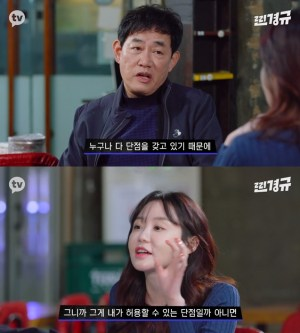 """'Chin Kyung-gyu' Lee Kyung-gyu-Lee Ye-rim's wife """"I don't need living together before marriage"""""""
