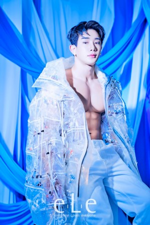 Wonho reveals undisclosed cut...perfect'muscle physical'
