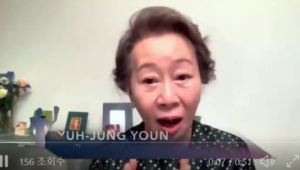 Youn Yuh-jung, American Actors Guild Award for Best Supporting Actress...How about in Oscar?
