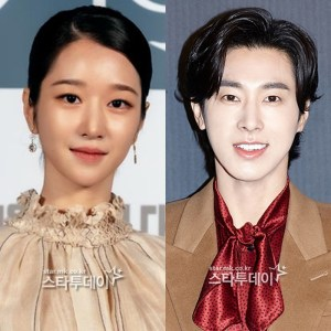 Seo Ye-ji reportedly committed dating violence against Yunho