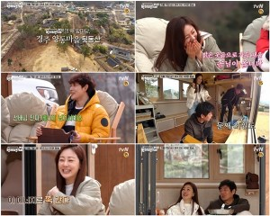 """'House on Wheels 2' Oh Na-ra """"I think about Seong Dong-il, Kim Hee-won, and Lim Si-wan more than my boyfriend"""""""