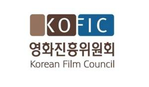 Screenwriter Guild of Korea raises doubts on investigation report by Korean Film Council