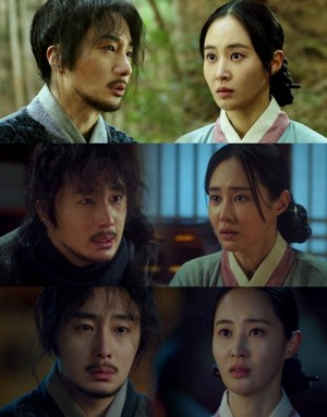 'Bossam: Steal the Fate' Jung Il-woo, Kwon Yu-ri's heart-shaking three straight steps