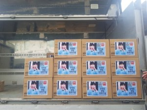 Chungbuk Young-woong's Era, donated 100 fans to commemorate Lim Young-woong's birthday