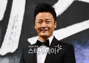 Gong Hyeong-jin's apartment auction in Pyeongchang-dong... This time, the lender applied for an auction