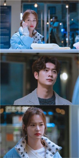 'Doom at Your Service' Kim Tae-oh and Shin Do-hyun caught meeting at the laundromat