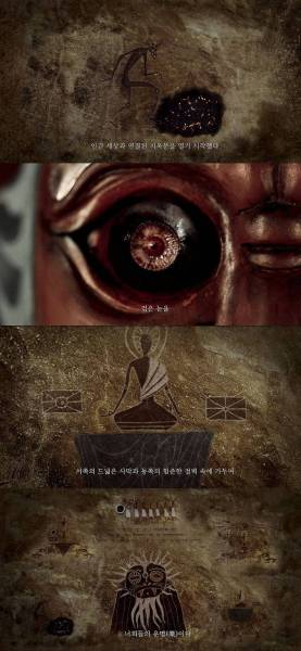 'The Night of the 8th Day' opening video released, the secret of what you shouldn't wake up to