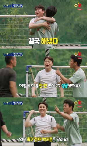 """Baek Ji-hoon, barely succeeded in hitting the cone with the ball... Jo Jun-ho """"As expected, a football genius"""" ('Playing Bro')"""