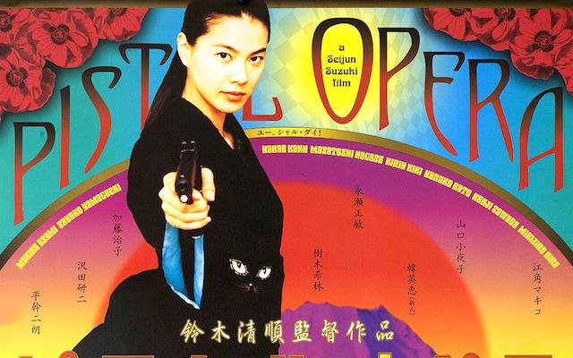 Japanese Poster for 'Pistol Opera', 2001