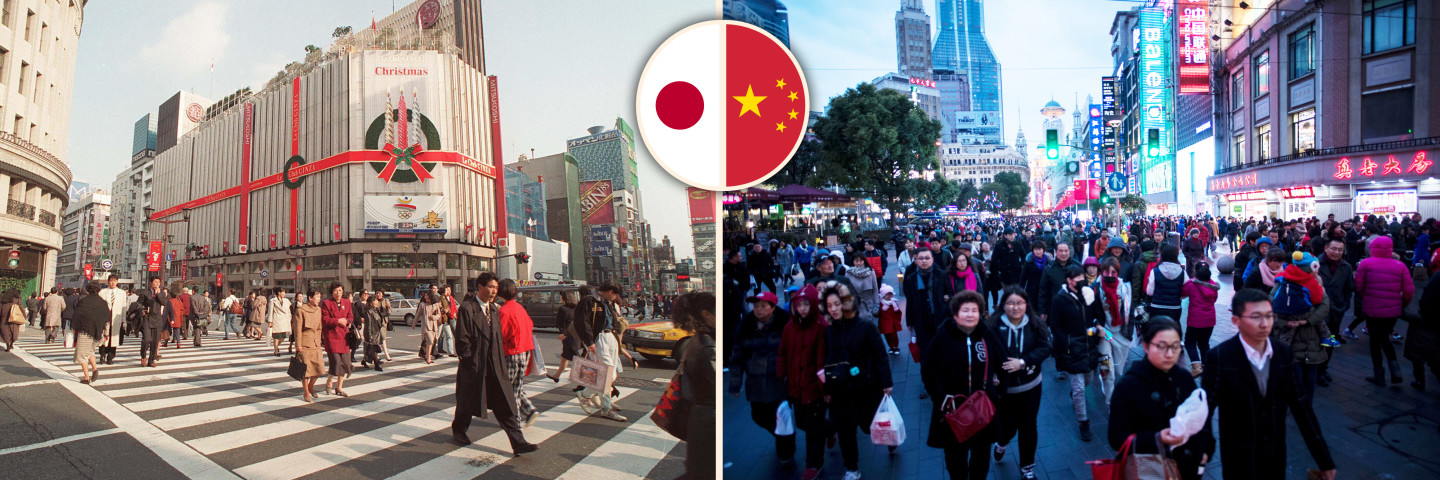 Is China's economy turning Japanese?