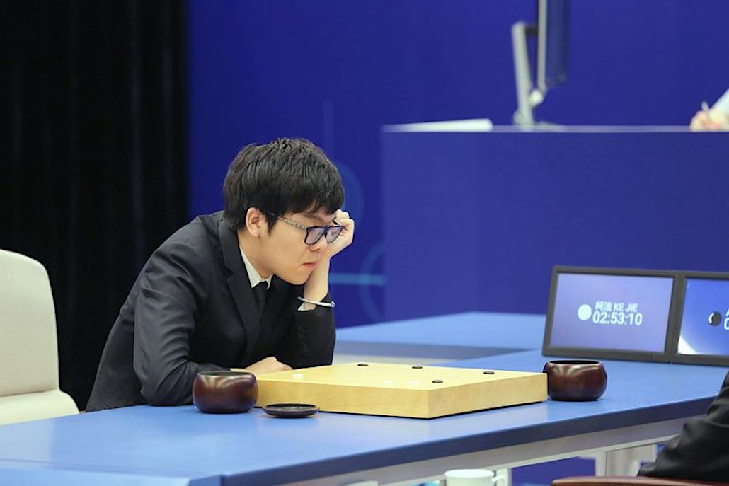 AI Program Defeats World's Top Go Player