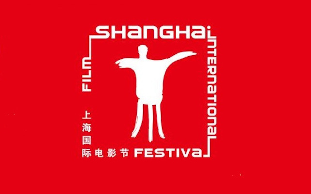 'Pedicab' Wins Best Film Award at Shanghai Festival