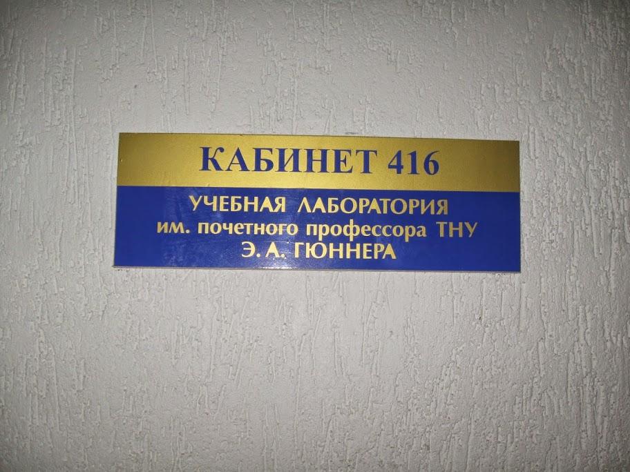 IMG_3271