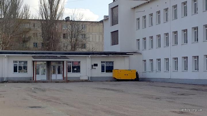 генератор в МОУ