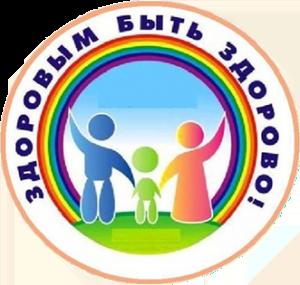 zdorovim_bit_zdorovo-300x285