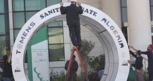 المهندس ناصر شلومن ولاية الشلف ينجز ممر التعقيم بمواصفات عالمية
