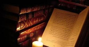 أفضل كتب سيرة لأهم الشخصيات الاسلامية