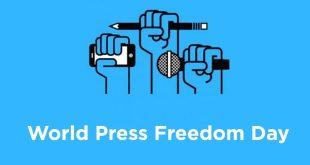 اليوم العالمي للصحافة