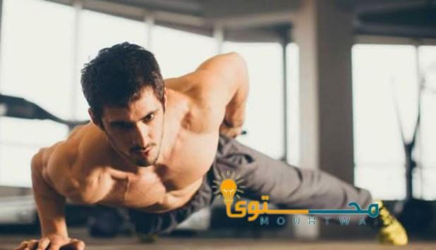 التدريب بوزن الجسم من أجل زيادة الكتلة العضلية
