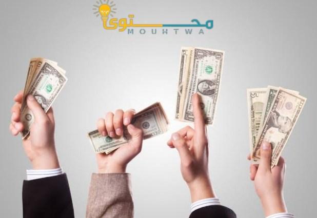 المال يمكن أن يكون عائقا في زيادة الوزن صحيا