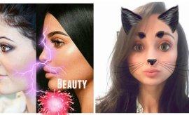 beauty fake beauty