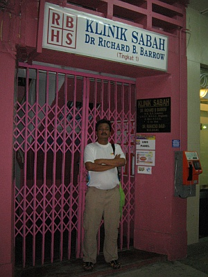 Cikgu Ismail in front of my clinic