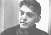 Eqbal Ahmd