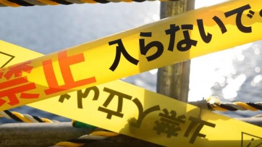 復旧作業後の富士山 富士吉田口山頂付近で落石事故か【山岳事故】