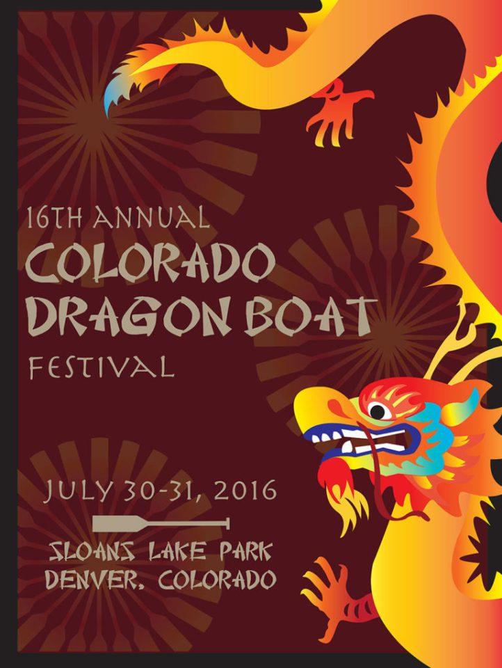 Dragon Boat Festival 2016