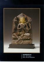 Vows of the Bodhisattvas