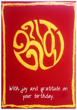 Birthday Greetings For The Dalai Lama