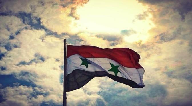 Syria In The Sun