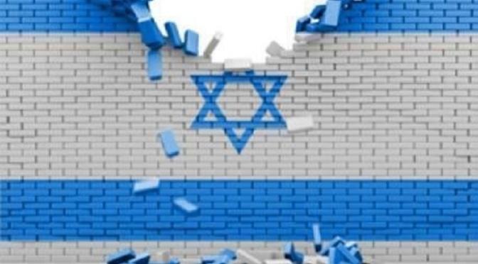israel falling down
