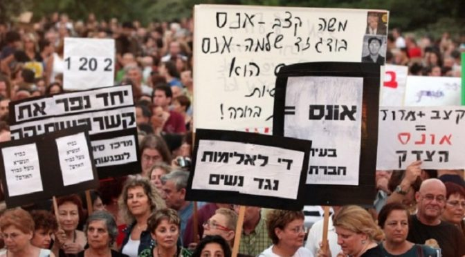 israelis protesting sexual harassment