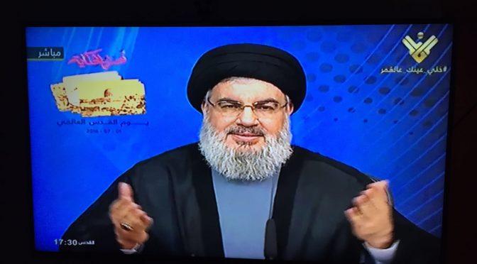 Nasrallah Quds Day 2016