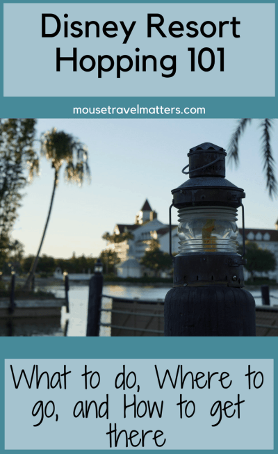 Maybe the parks are crowded and you want to get away from the hustle and bustle. Maybe you have an extra day of vacation without tickets and want some fun ways to fill your time. Walt Disney World resort hopping is a great activity to do on a day you are not planning on visiting the parks. #waltdisneyworld #disney #disneyworld #resorthopping #disneyrestday