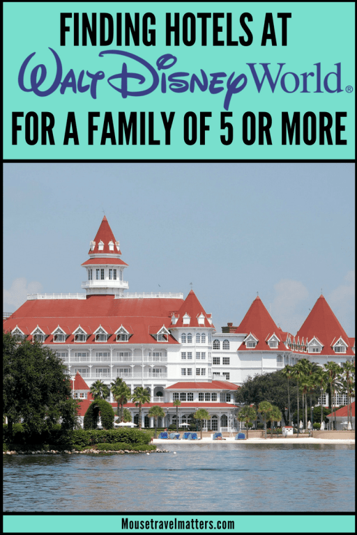 It's often hard to find a Walt Disney World hotel for large families. Check out what you need to look for and a few suggestions on which hotel is best for any type of budget. #ArtofAnimation #Disneytips #Disneytravetips #DisneyWorld #familytravel #familytrip #Disneyvacation #bigfamily #WDW #waltdisneyworld