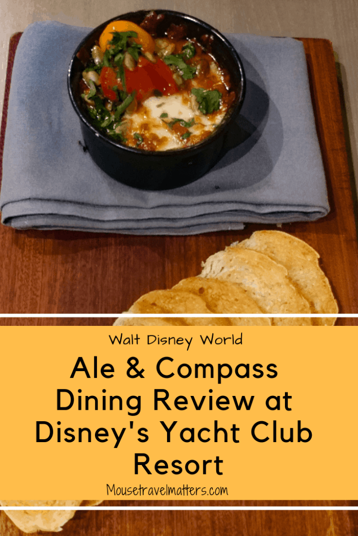 Dining Review of Ale & Compass at Disney's Yacht Club Resort