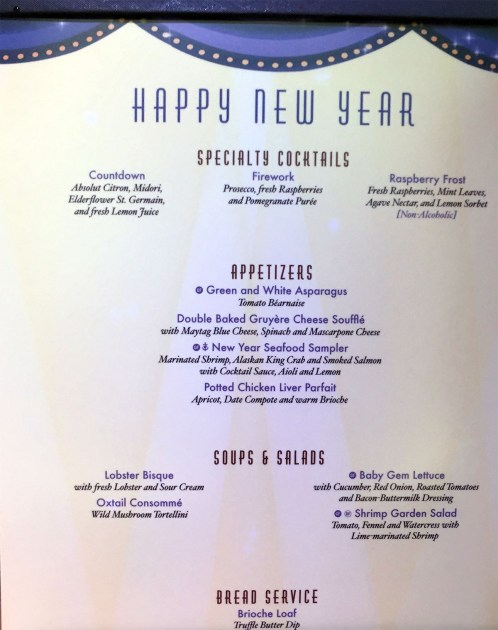 DCL-Happy-New-Year-Dinner-Menu-A-Fantasy-2015.jpg