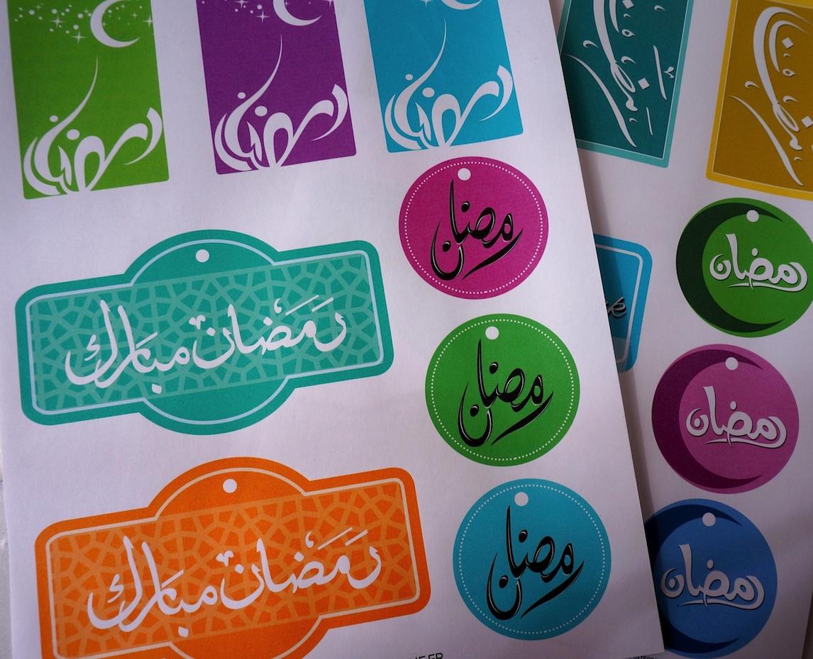 Idee Cadeau Pour Le Ramadan Etiquettes A Imprimer