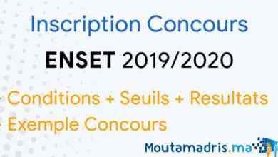 Concours ENSET Rabat 2019-2020