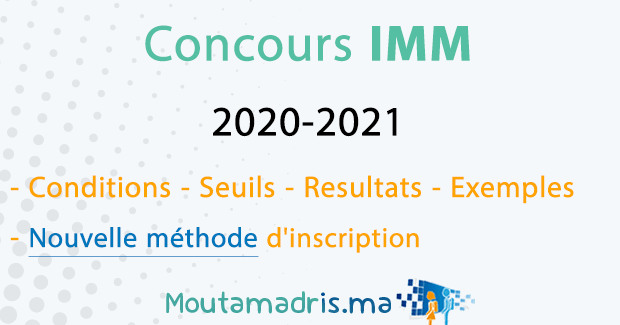 Concours IMM Marrakech 2020-2021