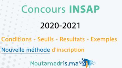 Concours INSAP Rabat 2020-2021