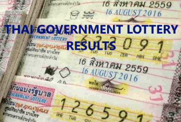 17/01/2020 . Thai Government Lottery results.