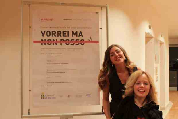 "Alessia and Valentina at ""Vorrei ma non posso"" launch event"