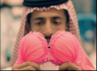 "Hisham Fageeh in ""Barakah Meets Barakah"""